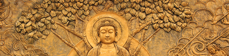 Relevo do Buda